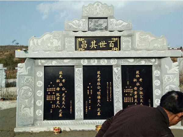 湖北墓碑使用案例